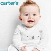包邮 5折+满额7.5折 Carter's官网 新生宝宝系列热卖,一站式购齐新生儿所需