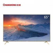 苏宁易购 CHANGHONG 长虹 65D2S 65英寸 4K 液晶电视 2599元包邮(双重优惠)