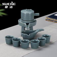 功夫茶具套装陶瓷家用懒人时来运转石磨半全自动茶壶茶杯简约整套 券后6.8