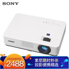 索尼(SONY) VPL-DX221 投影仪 2188元