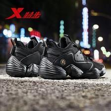 XTEP 特步 男子运动鞋 *2件 238元(合119元/件)