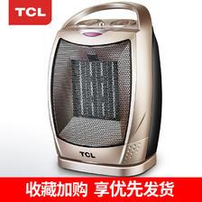 TCL TN-QG20-T17 取暖器  券后39元