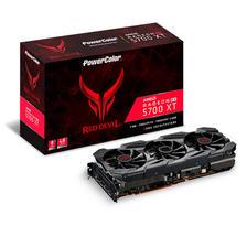 PowerColor 撼讯 Radeon RX 5700 XT 红魔 显卡 8GB 3199元包邮(需用券) ¥3199
