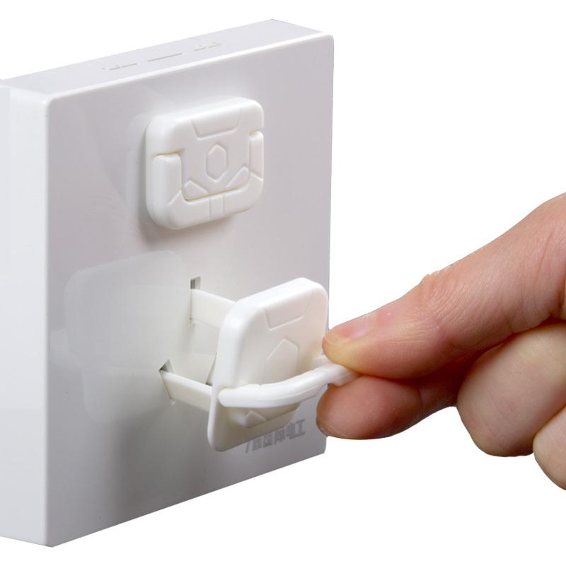 ¥2.8 迪宝奈 儿童防触电插座保护盖30个装
