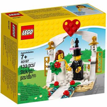 有券的上:LEGO 乐高 节日款 40197 2018版婚礼礼物套装 70元包邮(需用券) ¥70