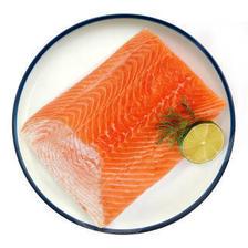 巴鲜岛 智利进口冰鲜三文鱼 中段整块 净肉400g *3件+凑单品 179.6元(合59.87元