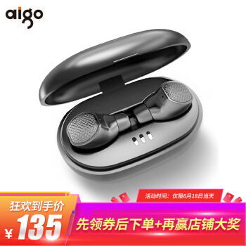 ¥129 EDIFIER 漫步者 TWS2 真无线蓝牙耳机