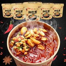 网红嗨吃家重庆风味酸辣粉6桶 券后¥16.8