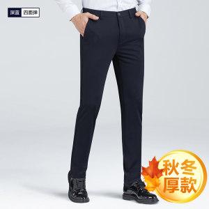 雅鹿 男士修身免烫 商务休闲裤 YKK拉链 有加绒款 88元包邮