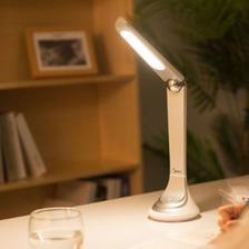 美的 充电式LED护眼灯 2色可选 59元包邮