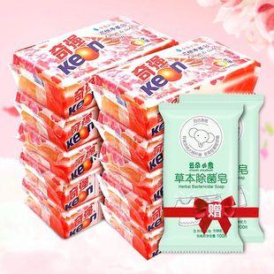 12块装 奇强透明皂 券后¥24.9