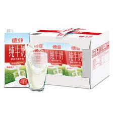 德亚(Weidendorf) 3.5gfat 全脂纯牛奶 1L 6盒 3箱叠加169-30,合6.38元一升 *3件 115