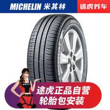 米其林汽车轮胎 途虎正品保证 包安装 韧悦 ENERGY XM2 Michelin 205/55R16 91V适配大