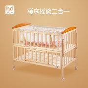 历史低价: 小龙哈彼 LMY288-N150 实木婴儿床 180.2元包邮'