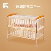 历史低价: 小龙哈彼 LMY288-N150 实木婴儿床 180.2元包邮
