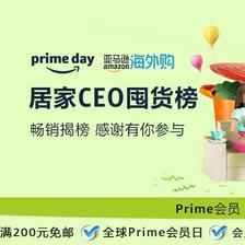 促销活动:亚马逊海外购prime day 居家CEO囤货榜 爆款直降