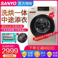 三洋(SANYO)DG-F90570BH 9公斤变频滚筒洗衣机 烘干一体机 2998元