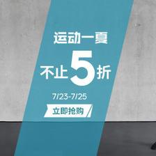 活动预告 京东 阿迪官方店 低至5折 2件7折+600减60