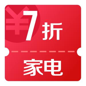 京东618 家电下单7折 活动商品没提价