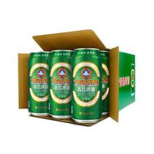 青岛啤酒 经典10度 罐装啤酒 500ml*12听 55元包邮 赠定制罐 2瓶