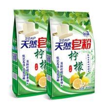 第二件0元,请拍2件 天然皂粉9斤促销 券后¥20.9
