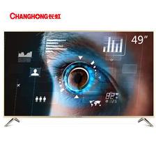 ¥1699 CHANGHONG 长虹 49D2P 49英寸 4K 液晶电视