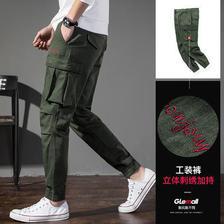 ¥68.85 Glemall 哥来买 82119200710 男士工装裤
