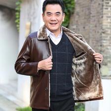 ¥59 男士皮衣外套加绒加厚