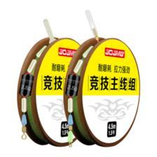 日本进口绿色隐形钓鱼主线组套装 券后¥8.9