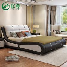 忆斧至家 软体皮艺床 框架结构 1.8米 皮床+天然山棕床垫+2柜 1699元包邮