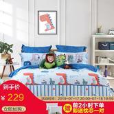 ¥229 水星家纺儿童床品套件 1.5M