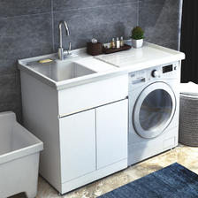 ¥1198 Uniler 联勒 免漆实木洗衣机柜 清风款 珠光白 120cm