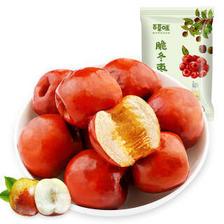 百草味(Be&Cheery) 水果干 脆冬枣 35g *38件 150.2元(合3.95元/件)