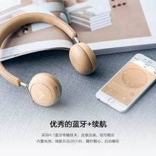 LIBRATONE 小鸟音响 Q ADAPT 蓝牙无线降噪耳机 3.9折 直邮中国 ¥621.43