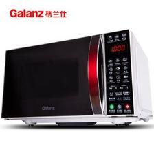 格兰仕 蒸煮炖烤一体 平板智能微波炉 23L 459元包邮