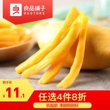 liangpinpuzi 良品铺子 清甜芒果条 108g *25件 90.75元(合3.63元/件)