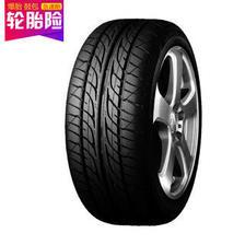 Dunlop 邓禄普 LM703 205/55R16 91v 汽车轮胎 692元