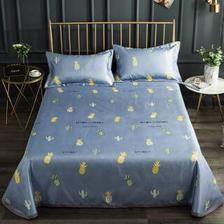 床裙席子折叠冰丝席夏天空调凉席三件套 250*250cm 109元