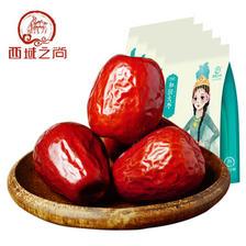 西域之尚 新疆和田大红枣3斤 券后¥24.9