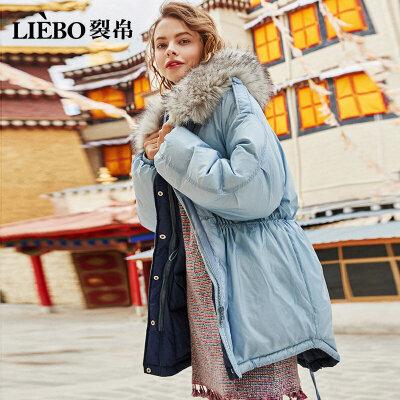¥286.8 裂帛2018秋冬新款连帽可卸毛领腰间抽绳含白鸭绒保暖长袖羽绒服女