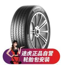 Continenta 马牌 UC6 汽车轮胎 215/50R17 91V 609元