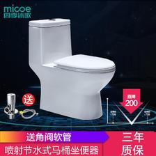 Micoe 四季沐歌 M-ZD104P 喷射式马桶 305坑距 598元包邮(下单立减)