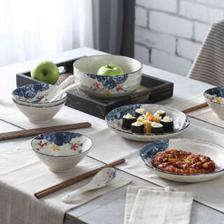 四人食日式手绘釉下彩陶瓷餐具套装 11头 129元