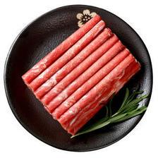 大牧汗 上脑肥牛片200g 原切谷饲牛肉 火锅食材 生鲜牛肉卷 京东自营 25.45元