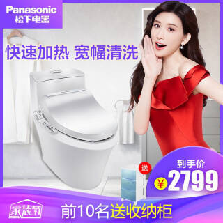 松下(Panasonic)5210套餐机 DL-5210CWS A型连体马桶 2799元