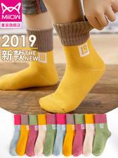MiiOW猫人 儿童纯棉袜子5双MRAH00231 券后7.9元包邮 多组合可选