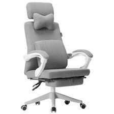 Hbada 黑白调 HDNY116-QJD 布艺家用电脑椅 699元包邮