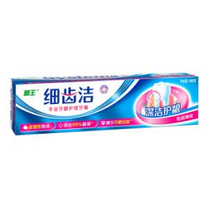 ¥64.5 LION 狮王 细齿洁 专业牙龈护理牙膏 怡香薄荷 180g *5件