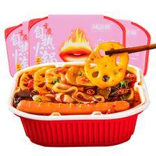 辣味客 重庆自热小火锅 240g*3个 19.9元包邮