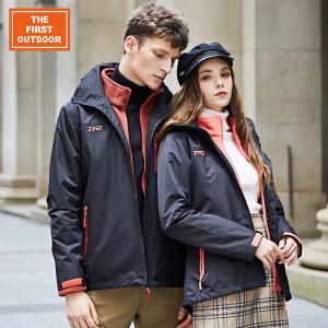美国 TFO 男女款三合一冲锋衣 FIRST-TEX科技面料 暴雨级防水 159元包邮 历史低价 平常499元